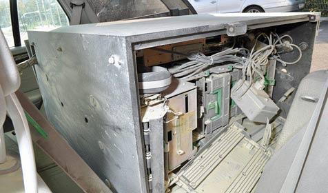 In NÖ gestohlener Bankomat in Wien-Ottakring entdeckt (Bild: Sicherheitsdirektion NÖ)