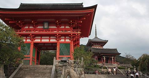 Tradition und Hightech - unsere Delegation in Kyoto (Bild: Pöchinger)