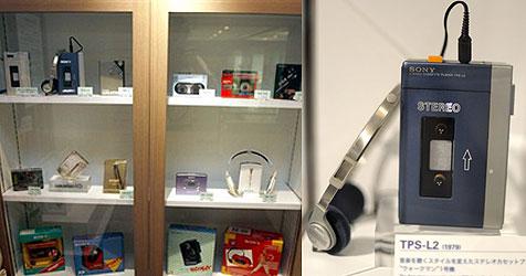 Sonys Kassetten-Walkman wird nicht mehr produziert (Bild: AP)