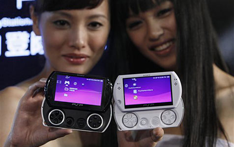 Angeblich erste Bilder von PSP-Handy aufgetaucht