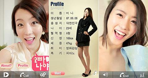 Virtuelle Freundin für einsame Männer in Südkorea (Bild: Screenshot iTunes)