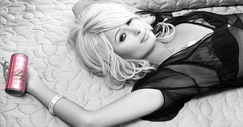 Paris Hilton kommt im Jänner wieder nach Österreich (Bild: RICH AG)