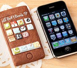 Japaner sind ganz verrückt nach essbarem iPhone (Bild: AFP)