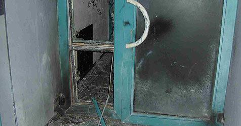 Anschlag mit Knallern auf Jugendklub in Linz (Bild: SID)