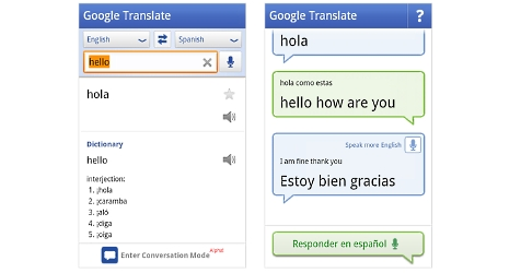 Sprachübersetzung in Echtzeit für Handys von Google (Bild: Google)