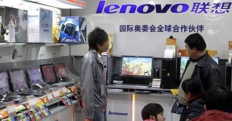Lenovo und NEC wollen PC-Geschäft zusammenlegen