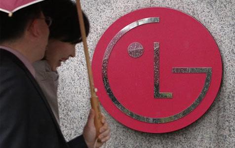 LG Electronics verbucht Rekordverlust