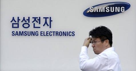 Samsung startet neue Speicherchip-Produktion