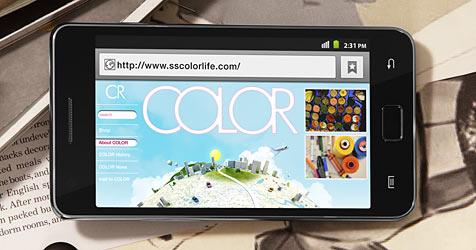 Samsung zeigt Galaxy S II und weitere Neuheiten (Bild: Samsung)