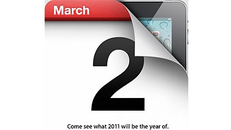 Jetzt ist es offiziell: Apple stellt am 2. März das iPad 2 vor (Bild: Apple)