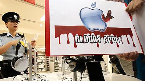 130 chinesische Arbeiter bei Apple-Zulieferer vergiftet