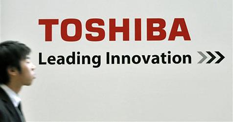 """Toshiba: """"Preise für Notebooks am Boden angelangt"""""""