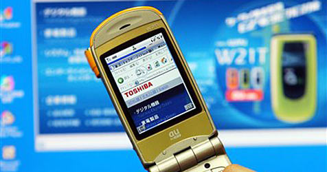 Lieferungen von Smartphone-Displays stocken