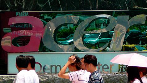 Streit um Firmen-Strategie: Acer-Chef muss gehen (Bild: EPA)