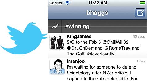Twitter schafft nach Protesten Balken mit Werbung ab (Bild: Twitter.com)
