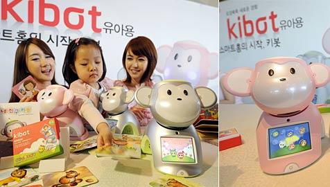 Mobilfunkanbieter in Südkorea entwickelt Roboter für Kinder (Bild: AFP)