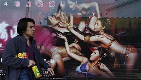 Erster 3D-Porno bricht in Hongkong Zuschauerrekord (Bild: AP)