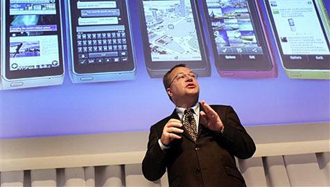 Nokia: Geschäft mit Handy-Diensten neu aufgestellt (Bild: AP)