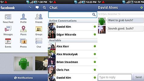 Facebook verlangt auf Android jetzt vollen SMS-Zugang (Bild: Android Market/Facebook)