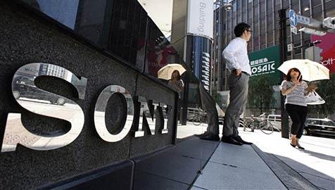 Sony streicht angeblich 10.000 Arbeitsplätze (Bild: AP)