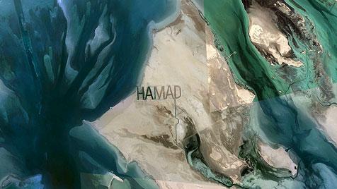 Abu Dhabi: Wenn der Scheich am Sandstrand spielt (Bild: Google Earth)