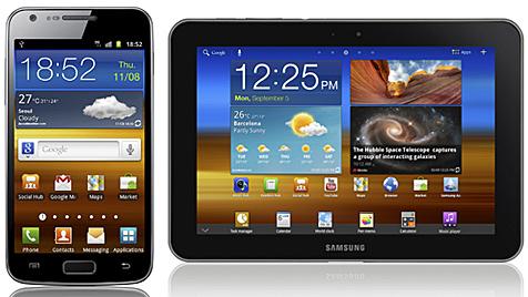 Galaxy S II erhält mehr Speed und größeres Display (Bild: Samsung)