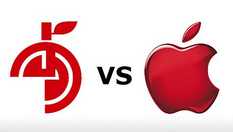 Apple zwingt Nudel-Hersteller in China zu Logo-Korrektur (Bild: Gochengdoo.com)