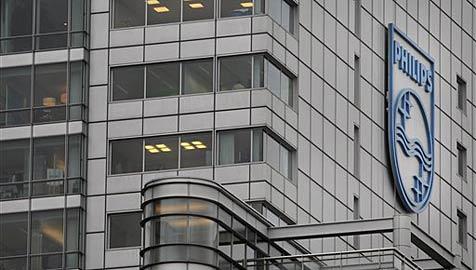 Philips kündigt weltweiten Stellenabbau an (Bild: AP)