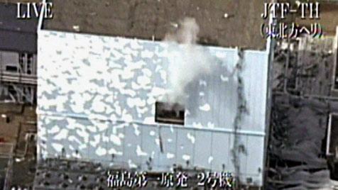 Neue Kernspaltung in Fukushima-Reaktor? (Bild: APA/Maxppp/JMSDF)