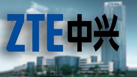 Chinas Mobilfunk-Ausrüster ZTE will Westen erobern (Bild: zteaustria.at)