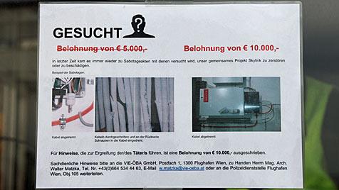 Phantom sabotiert Skylink-Terminal am Flughafen Wien (Bild: Flughafen Wien)