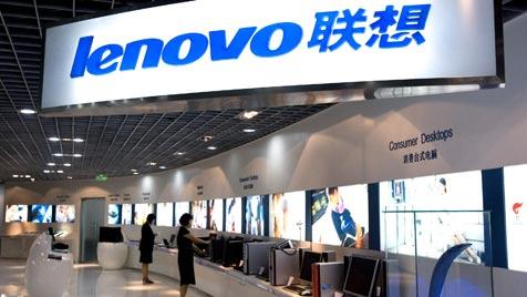 Lenovo holt im Rennen um PC-Thron weiter auf (Bild: AP)