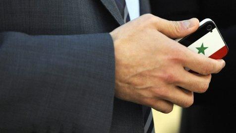 Schweizer Zoll stoppt Handy-Spionagetechnik (Bild: AP)