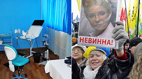 Ukraine: Behörden drohten Ärzten bei Timoschenko-Check (Bild: EPA)