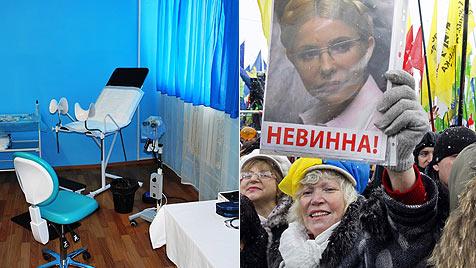 Ukraine: Beh�rden drohten �rzten bei Timoschenko-Check (Bild: EPA)