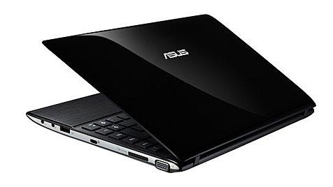 Asus will Netbooks noch nicht zu Grabe tragen (Bild: Asus)