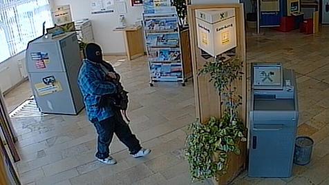 OÖ: Bis zu zehn Jahre Haft nach drei Banküberfällen (Bild: LKA OÖ)