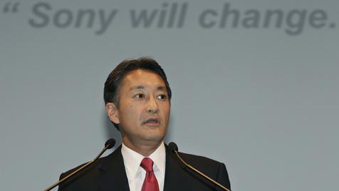 Jetzt offiziell: Sony kündigt Abbau von 10.000 Stellen an (Bild: AP)