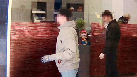 Feuerattentat auf Bank: Mehrjährige Haft für Zündler (Bild: Repro/Markus Schütz)