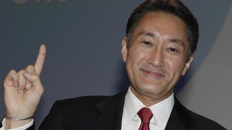 Sony fährt höchsten Verlust seiner Geschichte ein (Bild: AP)