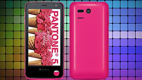 Neues Smartphone misst radioaktive Strahlung (Bild: Softbank)