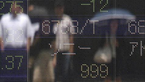 Sony-Aktie fällt erstmals seit 1980 unter 1.000 Yen (Bild: AP)