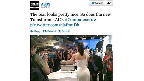 Asus setzt sich mit sexistischem Tweet in die Nesseln (Bild: twitter.com/ASUS)