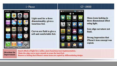 Internes Papier bringt Samsung in Erklärungsnöte (Bild: scribd.com/doc/102317767/44)
