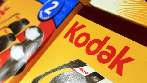 Fotopionier Kodak braucht mehr Zeit für Patentauktion (Bild: AP)