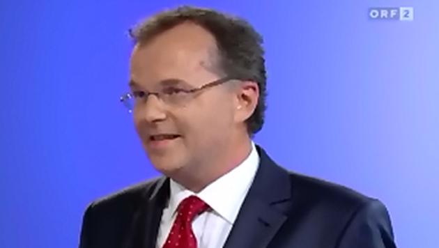 SPÖ stellt Bedingungen für Faymann-Ladung (Bild: ORF)
