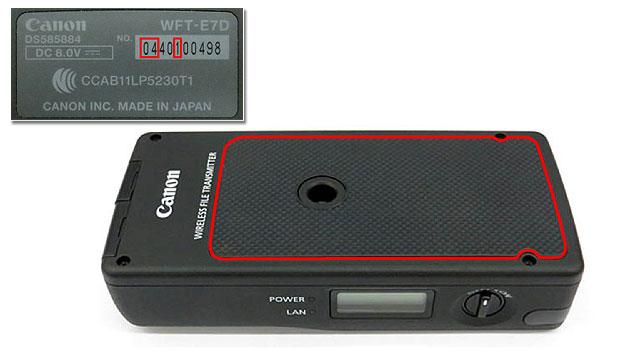 Schon wieder Allergiegefahr bei Canon-Produkt (Bild: canon.de)