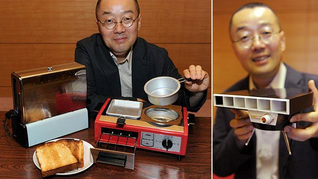 Japan: Ausstellung zeigt Flop-Gadgets der Vergangenheit (Bild: AFP)