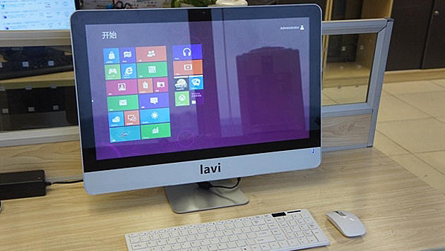 iMac-Fake aus China vor Original auf dem Markt (Bild: Screenshot, shanzhaiben.com)