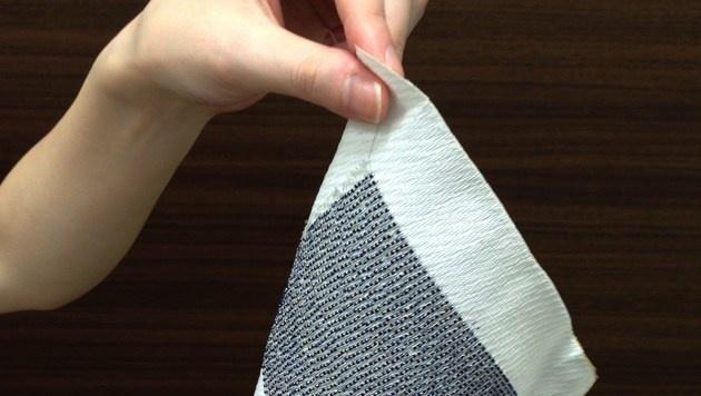 Japaner entwickeln Kleidung mit Solarzellen (Bild: Sphelar Power)